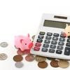 退職後1年間のまとめ:社会保険料、税金と雇用保険の給付について