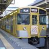今日の「海賊戦隊ゴーカイジャー」「スイートプリキュア♪」ラッピング電車 西武新宿線Ver 7月23日