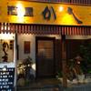 居酒屋かしま本店(呉市中通り)