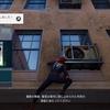要Play! PS4 スパイダーマン(Marvel's Spider man )をプレイしてのレビュー