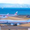 2018年の撮り納めは新旧の政府専用機で!〜羽田撮影日記(12)