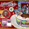 【平成最後のキャラデコクリスマス?!】ケーキを食べてクリスマスオリジナルのライドウォッチをゲットしよう!!~前編~