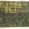 HKT48 ひまわり組「ただいま 恋愛中」公演 福岡県外の方限定公演 西鉄ホール 2018年04月14日(土) 17:00-