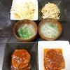ハンバーグ、白菜漬け、白菜ペペロンチーノ風、味噌汁