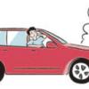 加入必須!?日本初の故障特約付き自動車保険