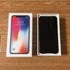 iPhone Xを買いました