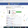 2020 年間ビジターアンケート (神戸市) ブラウザー意見アンケート