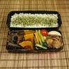 2017年11月7日 秋刀魚の佃煮弁当