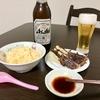 今日の晩酌『Asahiスーパードライとチャーハンと餃子』