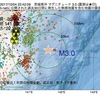 2017年10月04日 22時42分 茨城県沖でM3.0の地震
