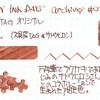 #0418 文具店TAG 弁柄色