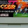 スーパーファミコンのスポーツゲームだけの 大人気名作ソフトランキング30