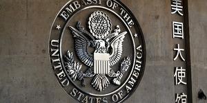 アメリカ大使館で子どものパスポートを更新する手続き経験談
