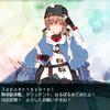 春イベ2019 E3 甲 タシュケント掘り!【アリューシャン列島沖】
