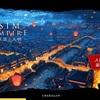 【王国と文明】最新情報で攻略して遊びまくろう!【iOS・Android・リリース・攻略・リセマラ】新作スマホゲームが配信開始!