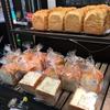 角食があぁぁあぁぁぁ!? ∴ パン工場 札幌発寒店
