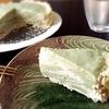 【雑穀料理】豆腐チーズケーキのアレンジレシピ!ぷるぷるプリンタルトの作り方【大豆】
