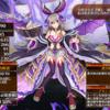 B:迷子の悪魔召喚士アイラ 覚醒
