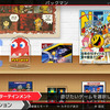 Nintendo Direct mini 2020.3.26 で欲しい作品が大量に押し寄せて鹿沼の隅っちょで嬉しい悲鳴を叫び続ける獣