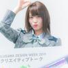 【2019/12/21】AKB48 岡部麟c出演!藤沢デザインウィーク2019イベント参加レポ【Team8/チーム8/写真/撮影】