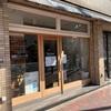 hane-caffe ハネカフェに行ってきました。