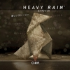 【トロフィー】 HEAVY RAIN -心の軋むとき- 【攻略】