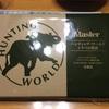 Mono Master vol.4を買いました。