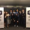 東京セッション報告⑥