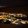 魅惑の地!砂漠のアオシス「ワカチナ」