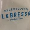 食パン/Le BRESSO