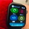 Apple Watchを使うと予想通りランニングが捗る