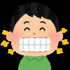 赤ちゃんの歯並びを良くするためには?乳歯のうちからできる4つの方法