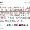 千田有紀著『日本型近代家族』のナゾ:「だいたい半分の女性は夫とは別の姓を名のっていたといわれている」(8頁)