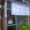 [19/09/29]「またべぇ食堂」で「又吉アグーそば(小)」 700円 (随時更新) #LocalGuides