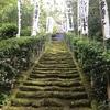 【鎌倉いいね】杉山寺 四万六千日大祭に行ってきました。