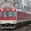 《近鉄》【写真館33】地下鉄直通向け3200系による奈良線の区間準急