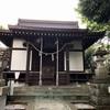 大蛇退治に一役かった 淵野辺山王の日枝神社(相模原市)