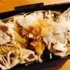 【お弁当】和風おろし豚しゃぶパスタ弁当