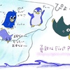 ファーストペンギンから学ぶ 小さな成長を意識する