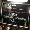 "20190105 kesäkuuta market presents ""新春 silhouette release party""(SaToA、やなぎさわまちことまちこの恐竜、1983) /下北沢シェルター"
