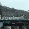 トンネルを抜けると雪国であった、ように感じれたひととき