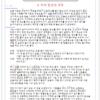 韓国語単語100個はさすがに息切れした・・・失敗からの改良!