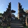 タマンアユン寺院  バリの世界遺産