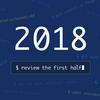 2018年の上半期を振り返る