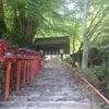京都滞在セッションへ