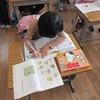 3年生:国語 故事成語を調べる