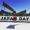 日本の祭典 オークランドJAPAN DAYに行ってきた
