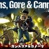 Switch/PS4/Steam「ガンズゴア&カノーリ」レビュー!痛快!ギャングvsゾンビ!血と爆風に彩られた仁義なき戦いを征せ!
