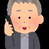 【社説比較】日米首脳電話会談