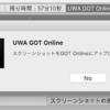 UWA GOT v2.0.2でAndroidのIL2CPP・ARM64に対応された模様